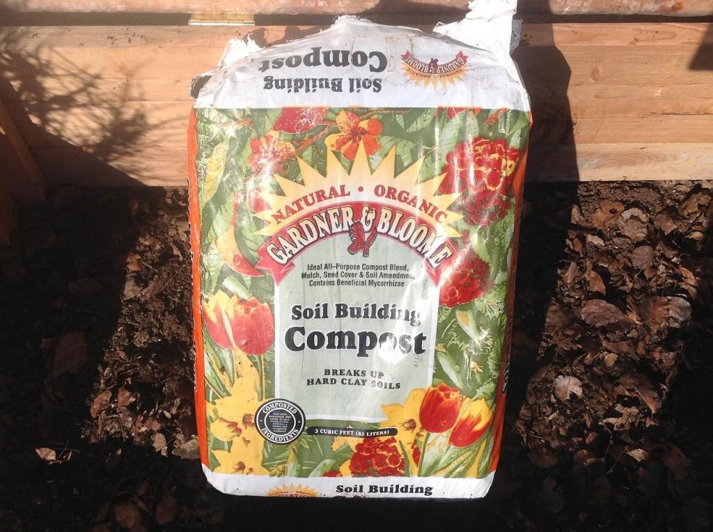 gardner & bloome compost